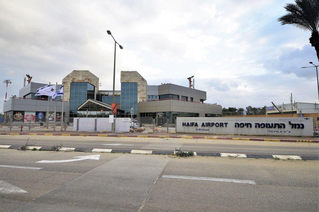 Letisko Haifa